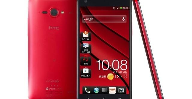 HTC J Butterfly – primul smartphone cu ecran full HD, doar în Japonia