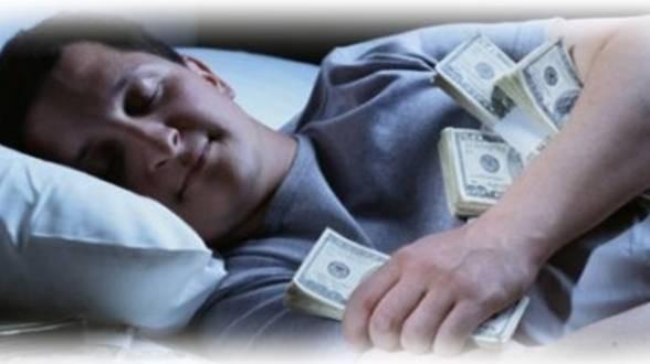 счастье за деньги