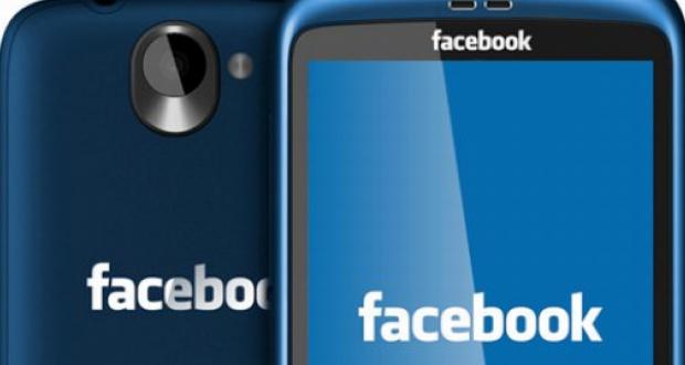 Telefonul Facebook va fi lansat anul viitor